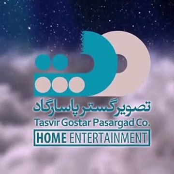 Muhammad 2015 movie pt. 1