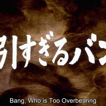 One Punch Man - S00E04 - Bang, Who is Too Overbearing [ENG SUB]