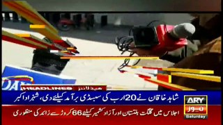 ARY News Headlines | 8 PM | 30 May 2020