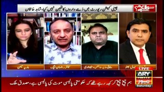 Sawal Yeh Hai | Maria Memon | ARYNews | 30 May 2020