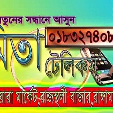 Bojhena Se Bojhena Full Episode 20-MahirTv