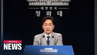 President Moon replaces seven Blue House secretaries
