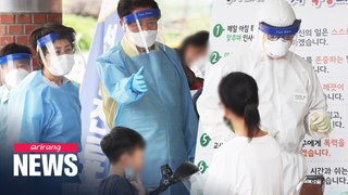 S. Korea reports 27 new cases of COVID-19, one additional death (update)