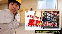 【DIY】作業部屋作り始めます!
