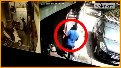 Pune Police Catches Robber Through CCTV Footage