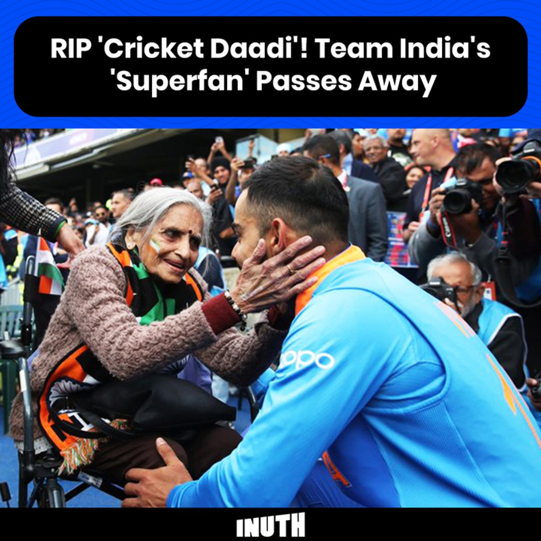 RIP 'Cricket Daadi'! Team India's 'Superfan' Passes Away