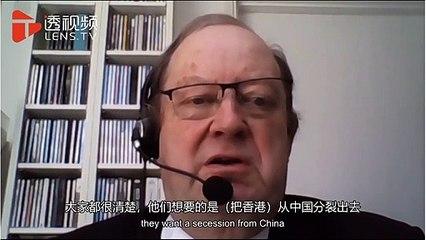 Hong Kong commentary by John Ross(罗思义)