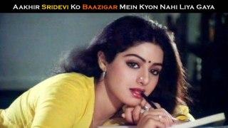 Aakhir Sridevi Ko Baazigar Mein Kyon Nahi Liya Gaya
