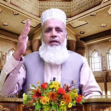 Zaat jis ki, sab ko daiti hai panah - Fard(Urdu) | Muhammad Ramzan Kaifi