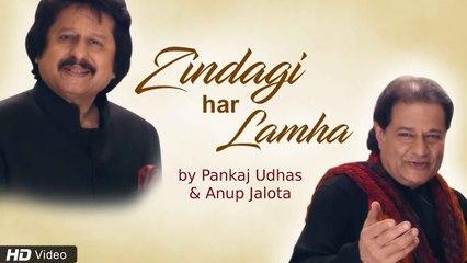 Inspirational song 'Zindagi Har Lamha' by Pankaj Udhas & Anup Jalota