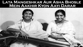 Aakhir Lata Mangeshkar Aur Asha Bhosle Mein Kyon Aayi Darar