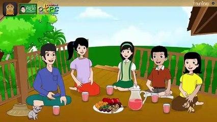 สื่อการเรียนการสอน อ่านในใจบทเรียนเรื่อง อย่างนี้ดีควรทำ ป.4 ภาษาไทย