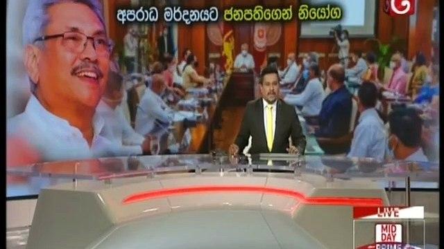 Derana News 12.30 - 02-06-2020