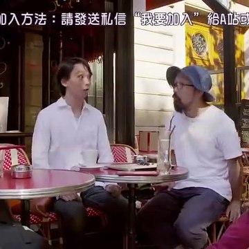 日劇-山田孝之的戛納電影節06