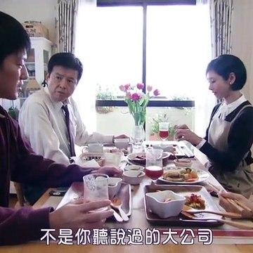 日劇-求職家族01