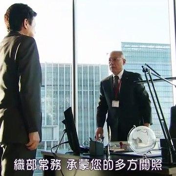 日劇-求職家族02