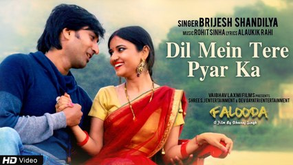 Dil Mein Tere Pyar Ka | Falooda | Brijesh Shandilya | Aarav Singh, Goonj Chand, Pihu Sharma