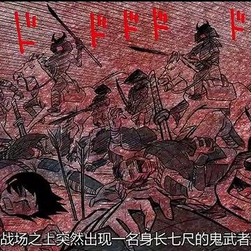 日劇-貓忍03