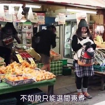 日劇-只要有北齋和飯07