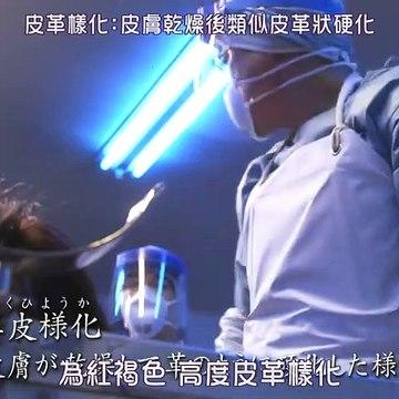 日劇 » 誤差 SP - PART1