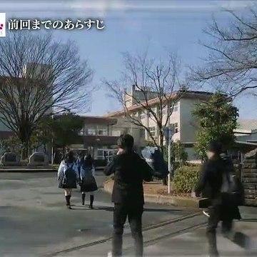 日劇-朋友遊戲 電視劇版04