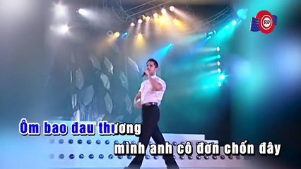 Vầng trăng cô đơn (Karaoke) - Ngọc Sơn