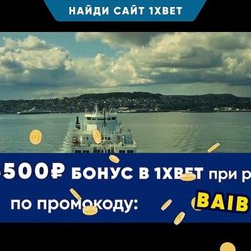 Механизмы (1 сезон: 1 серия из 8) / Maskineriet / 2020