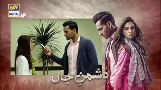 Dushman-e-Jaan Episode 2 _ 2nd June 2020 _ ARY Digital Drama