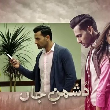 Dushman-e-Jaan Ep 2 _ 2nd June 2020 _ ARY Digital Drama