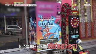 [LIVING] A vending machine that gives anything, why is it so popular, 생방송 오늘 아침 20200603
