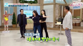 [HEALTHY] Exercise to lose belly fat and side fat!, 기분 좋은 날 20200603