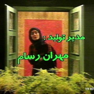 Khaneye Sabz E02 - سریال خانه سبز