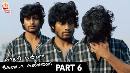 Kadhal Manna Khelada Khanna Latest Tamil Movie | Parts 6 | Ramana gets to know more about Soori