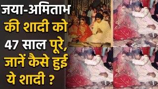 Amitabh Bachchan and Jaya Bachchan celebrate 47th Wedding Anniversary, See Pics | FilmiBeat