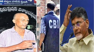 Narsipatnam Dr Sudhakar Case, CBI Case Against Him