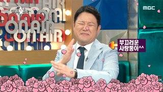 [HOT] Kim Gu-ra is not good at expressing his feelings, 라디오스타 20200603