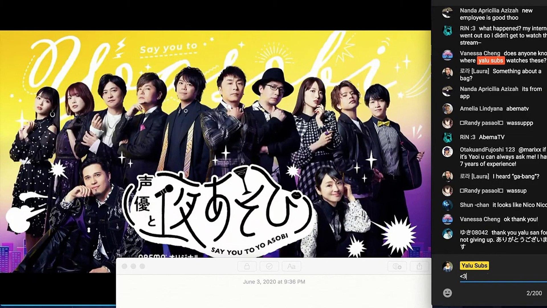 [Shimono Hiro x Uchida Maaya] Yoasobi ep 4 live translate part 2 (dummy head)