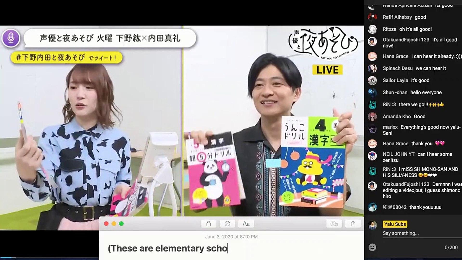 [Shimono Hiro x Uchida Maaya] Yoasobi ep 4 live translate part 1