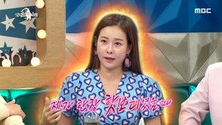 [HOT] Hyun Young's management secrets, 라디오스타 20200603