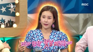 [HOT] Hyun Young's management secrets, 라디오스타 20200603