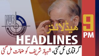 ARY NEWS HEADLINES | 9 PM | 3RD JUNE 2020