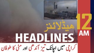 ARY NEWS HEADLINES | 12 AM | 4TH JUNE 2020