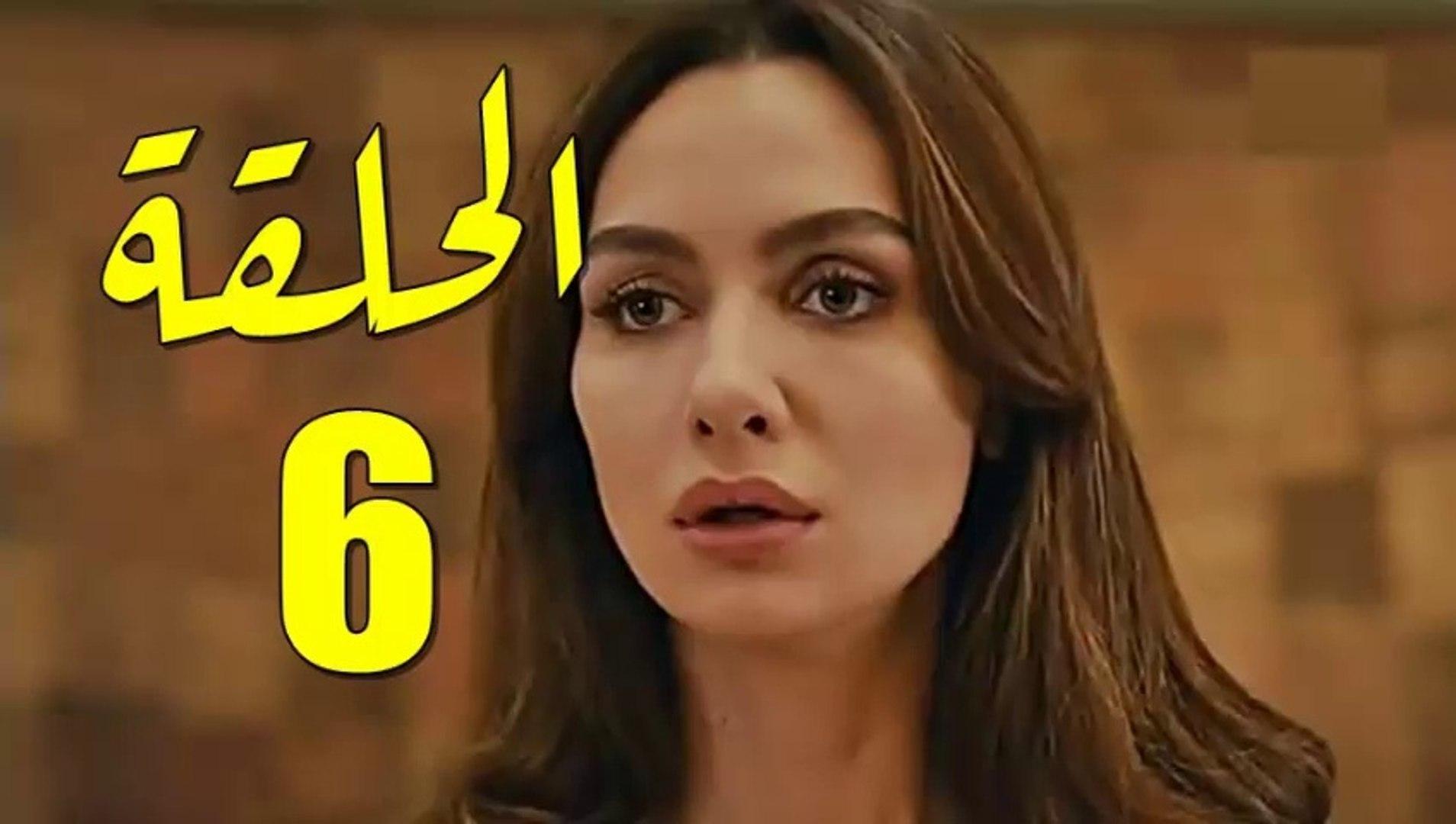 مسلسل حب أبيض أسود الحلقة 6 مدبلج بالمغربية فيديو Dailymotion