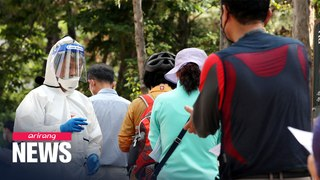 S. Korea reports 39 new COVID-19 cases on Thurs., no new deaths