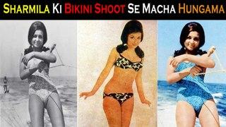 Sharmila Tagore Ki Bikini Shoot Ki Wajah Se Sansad Mein Macha Hungama