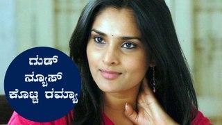 ಸೋಶಿಯಲ್ ಮೀಡಿಯಾಗೆ ಮತ್ತೆ ಮರಳಿದ ಸ್ಯಾಂಡಲ್ ವುಡ್ ಪದ್ಮಾವತಿ | Oneindia Kannada