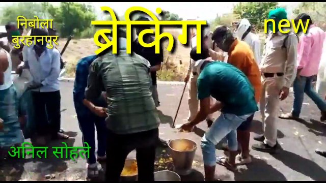 जनमत आवाज ,,, mp के बुरहानपुर जिले के ग्राम निबोला  में जो लॉक डाऊन में जो मजदूर पैदल चलकर अपने घरों पर  जा रहे थे उन भूखे प्यासे को गांव के लोगो ने भोजन कराने का कार्य किया इस कार्य के बारे में सरपंच पाटिल की भूमिका रही