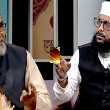 Quran Onwesha   Episode 66   Islamic Show