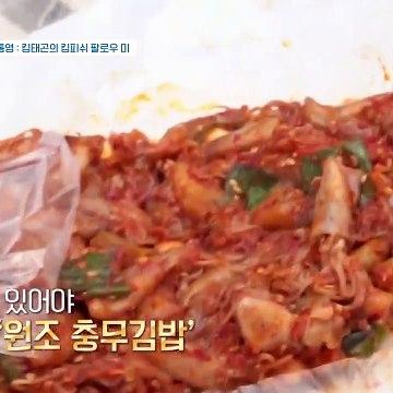 쭈꾸미 말고 꼴뚜기가 들어간 원조 충무김밥 & 시원~한 오이냉국♥