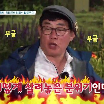 1위를 차지한 부산에서 제일 유명한(?) 박 프로! and... 황금 배지 뺏긴 4인방ㅠㅅㅠ